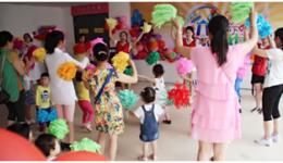 2017年六一儿童节活动