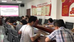 我院传达学习习近平总书记来陕考察重要讲话和重要指示精神