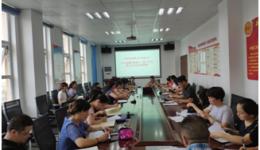 学习习近平新时代中国特色社会主义思想三十讲