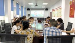 组织观看警示教育片《医鉴》