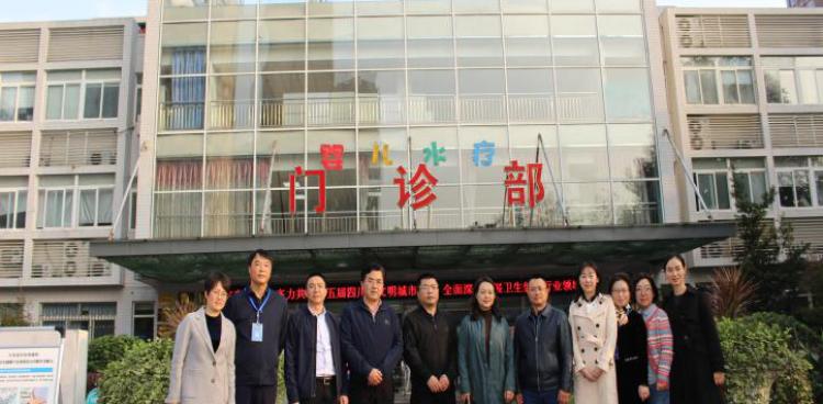 成都市妇女儿童中心医院与大邑县妇幼保健院建立区域医疗联合体签约仪式