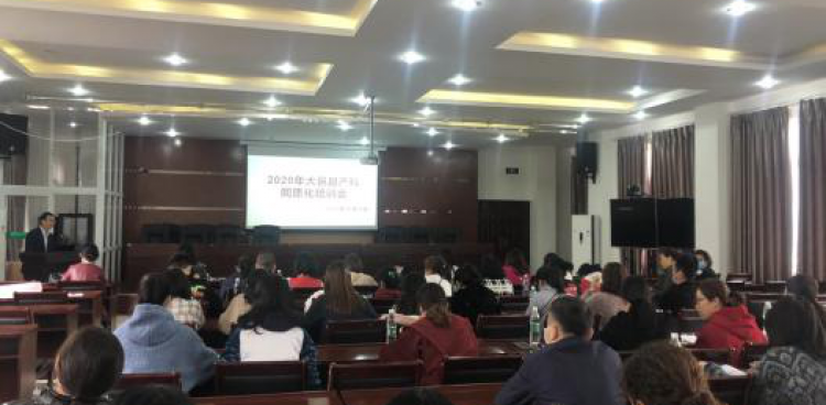 大邑县2020年产科急救技能标准化演练培训