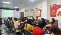 中共大邑县妇幼保健院总支委员会 开展党史学习教育