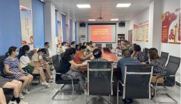 大邑县妇幼保健院召开新冠疫情防控再部署、再强调、再安排工作会